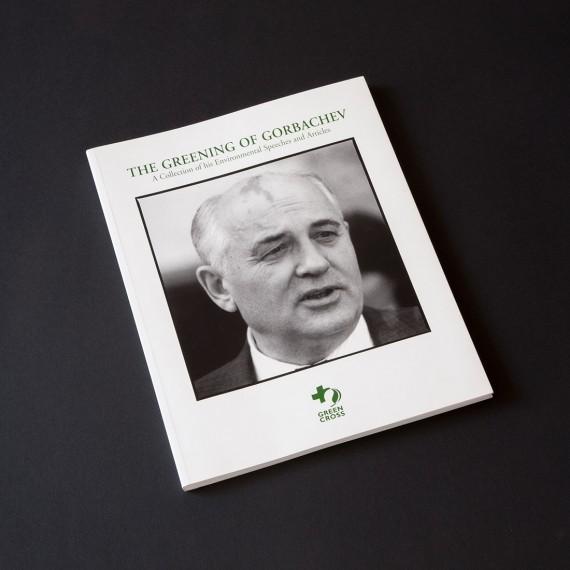 Livre_Green_Cross_Gorbachev_2001